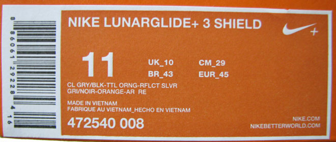 Nike Lunarglide 3 Shield box