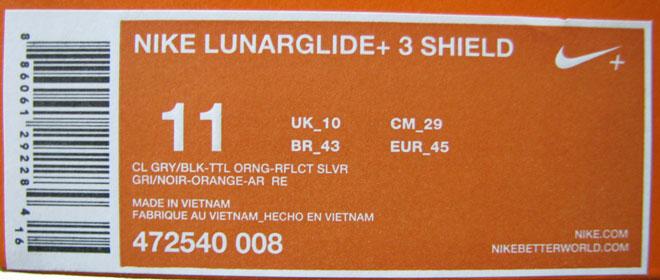 Nike Lunarglide 3 Shield box
