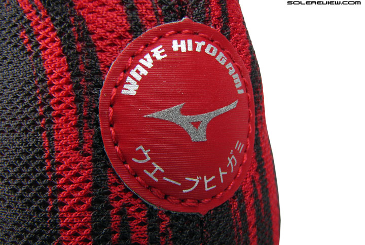 Mizuno_Wave_Hitogami_2
