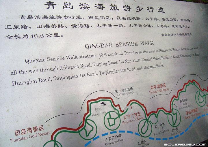 Qindao_Seawalk
