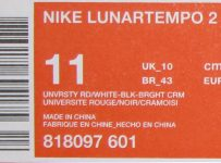 Nike_size_label