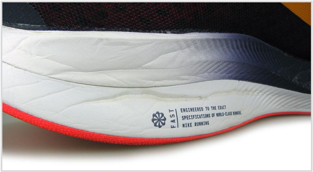Nike_Pegasus_Turbo_creases