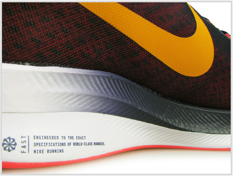 Nike_Pegasus_Turbo_layers