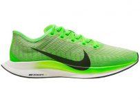 Nike_Pegasus_Turbo_2_Home