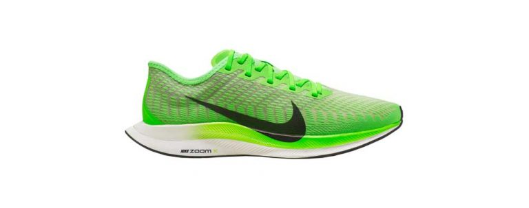 Nike_Pegasus_Turbo_2_Home
