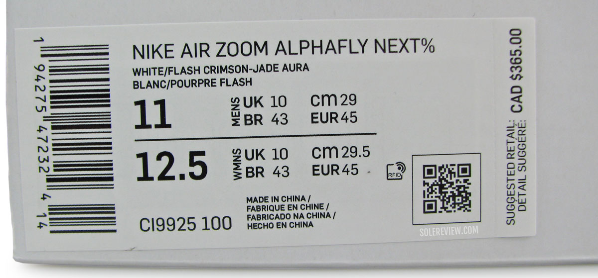 Nike_Alphafly_Next_box_label