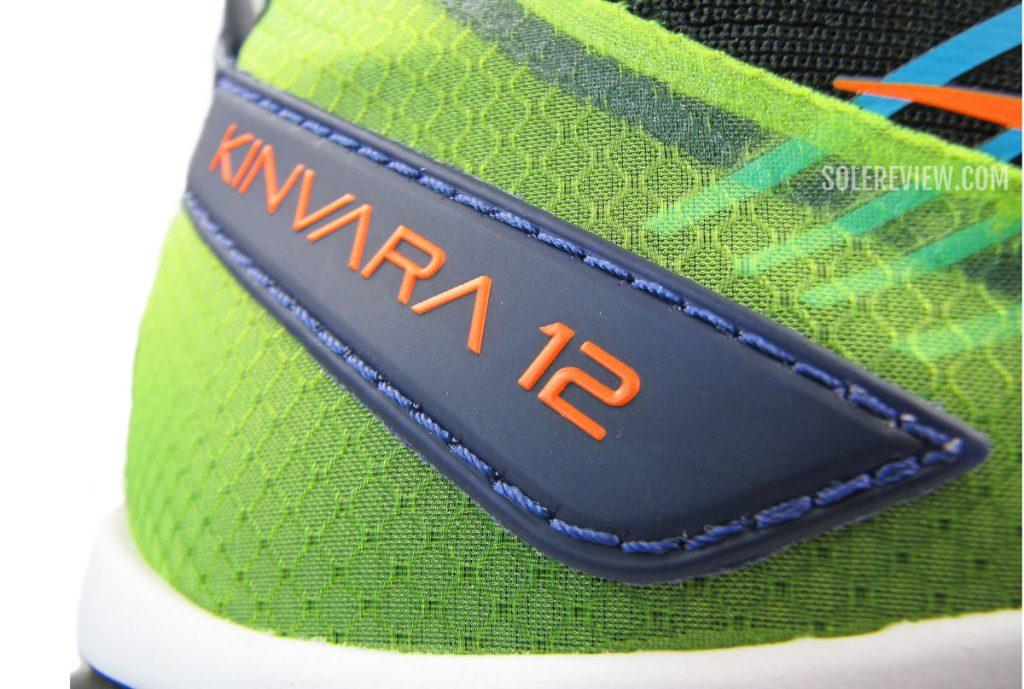 The heel trim on the Saucony Kinvara 12.